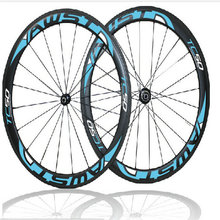 AWST  TC50 50mm full carbon blue decal 700C road bike wheels 3k T800 clincher taiwan OME logo clincher  cycling carbon wheels