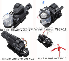 WLtoys V959 V222 V262 V333 V912 V353 Accessories Bag Bubble Blower Water Cannon Missile Launcher Hook & Basket