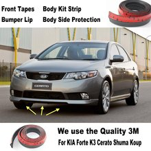 Car Bumper Lips For KIA Forte K3 Cerato Shuma Koup / Body Kit Strip / Front Tapes / Body Chassis Side Protection