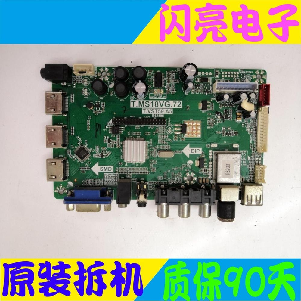 Consumer Electronics Main Board Power Board Circuit Logic Board Constant Current Board 42ce530b Led T.ms18vg.72 T.vst59.a5 Screen T420hw09 Accessories & Parts