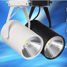15w Led track light supplier white/black housing avaible COB spot showroom track lights two lines wire 110lm/w free shipping CE(China)