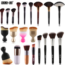 1pcs Makeup Brushes Set Cosmetic Beauty Foundation Eye shadow Blusher Powder Blending Brush Pro Contour Kabuki Brush for Makeup(China)