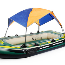 Tent Awnings Inflatable-Boat Fishing Sunshade SUN-SHELTER Sun-Canopy Beach Camping To