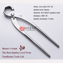 "Root Cutter Branch Cutter Tian Bonsai Tools Concave Cutter Straight Edge Cutter 215 Mm (8.5"")(China)"
