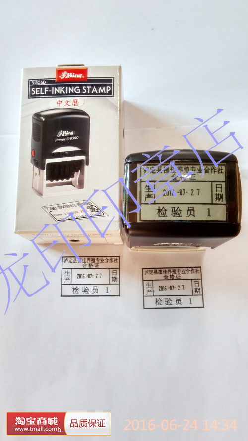 Customized  Name stamp dates changed stamp self-ink for sign  signet personal bank seal signature stamp DIY Scrapbook Decoration<br>