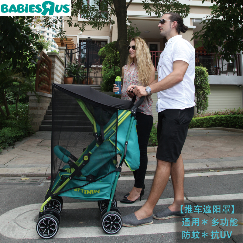 Infant childrens cart accessories nets wind cap uv shading cloth peng wind sun umbrella<br><br>Aliexpress