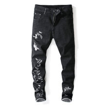 2019 Men New Pants Top Street Fashion Men Jeans Loose Fit Harem Pants Black Color Hip Hop Jeans For Jeans,Black Jeans(China)