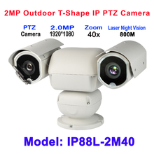 40X Auto Zoom HD IP T-Shape PTZ Camera Onvif Laser IR 800M For City fire/airport runway/defense border open reginal surveillance(China)