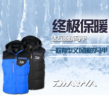 2017 NEW DAIWA Fishing down jacke Keep warm White duck down Windproof coat Autumn And Winter DAWA vest DAYIWA Free shipping