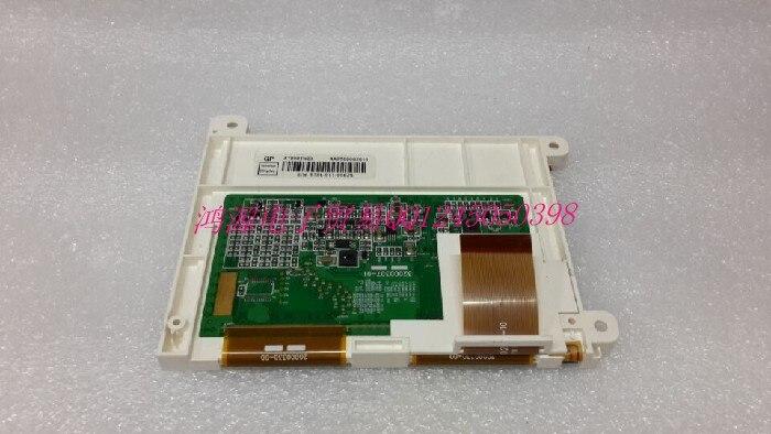 The original AT050TN23 32000307-01 20000330-00 LCD screen display<br>