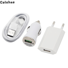 Colohas Mini Car Charger + EU Plug Travel Wall AC Power Charger + 30Pin USB Data Sync Charging Charger Cable for iPhone 4 4S 3GS