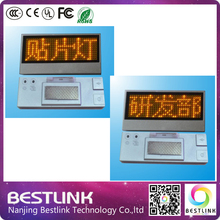 led name tag scrolling led sign business card rechargeable and programmable led advertising nameplate yellow with pin and magnet