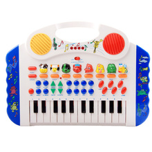 Multifunctional gustless violin electronic piano child orgatron toy 1070(China)