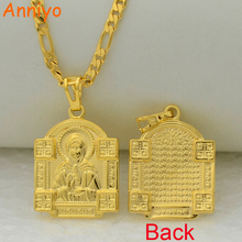 Anniyo Blessed Matrona of Moscow Pendant Necklace Gold Color Jewelry Catholicism/Orthodox Church Virgin Mary Necklace #038804(China)