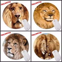 New Arrivals Anti-Slip The lion Animal Mouse Pad Round Shape Soft Silone Mousepad Desktop Pad Silone Mouse Mat for Optal(China)