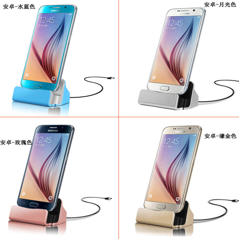 Universal USB Cable Data Sync Charger Dock Stand Station Cradle Charging Dock Station Samsung Galaxy Android