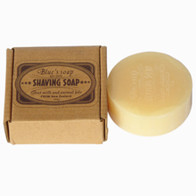 100g Goat Milk Men Bead Shaving Soap Cream Use with Shave Brush Bowl(China)