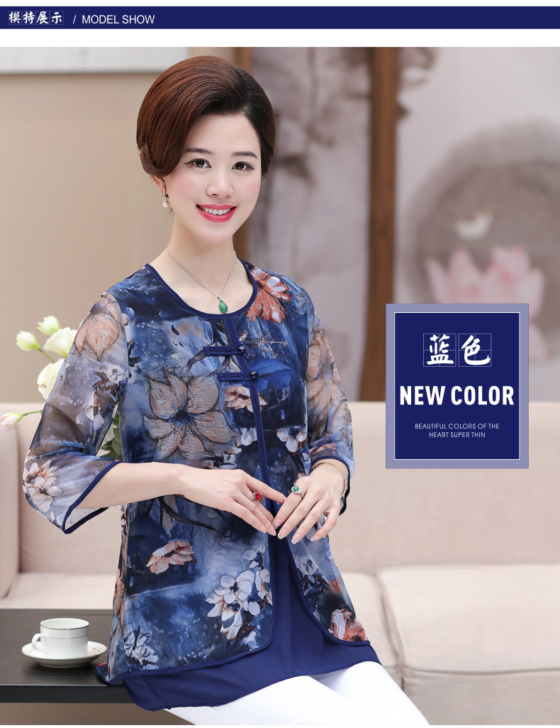 WAEOLSA Chinese Style Woman Ethnical Chiffon Blouses Gray Blue Red Green Flower Layered Tops Women Oriental Boon Design Blouse Lady Crepe Tunic (5)