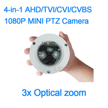 New 1080P 4-IN-1 AHD TVI CVI CVBS mini ptz 2Mp motorized lens 3x Optical zoom SONY 323 dome camera support coaxial control