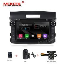 Cheap price free map 2Din Car dvd radio audio For Honda CRV 2012 2013 2014 with Car GPS Bluetooth multimedia CRV 2012 DVD player(China)
