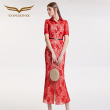 CONIEFOX 32029 red Toast vintage embroidery mermaid Ladies elegance Improved host prom dresses party evening dress gown long(China)
