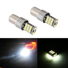 2x21W 4014 chip White 1156 7506 BA15S P21W Bayonet Base Single Contact High Power LED 12V Turn Signal Brake Reverse Bulbs Canbus
