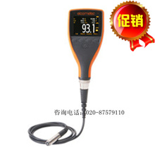 Original high brand A456CFTS+T456CF1S coating thickness gauge iron based paint dry film meter advanced type(China)