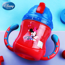 Disney Baby Study Drinking Cup Kids Water Bottle with Straw Unbrocken Suction Bottle Baby Learn to Drink Cup Water Leak Proof
