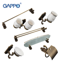 Gappo 7PC/Set Bath Hardware Sets Soap Dish,Paper Holder,Towel Bar,Double Toothbrush Holder,Glass shelf Bathroom AccessoriesG36T7