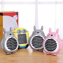 2016 New Cute Cartoon Portable Household Electric Heater Fan Heater Mini Heater Hand Warmer Small Household Appliances