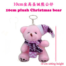 24 pcs/lot,H=10cm,W=30G, Plush Christmas teddy bear, pink, Christmas tree bear pendent,stuffed teddy bear toy, Christmas gift  t