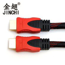 JINCHI 3M 5M 15M 20M HDMI Male To HDMI Male Data Cable HD TV Connection Cable Super Speed Data Transmission Line(China)