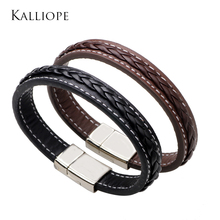 Kalliope 2017 trendy simple punk style male jewelry top selling gift Leather braided bracelet for birthday/christmas