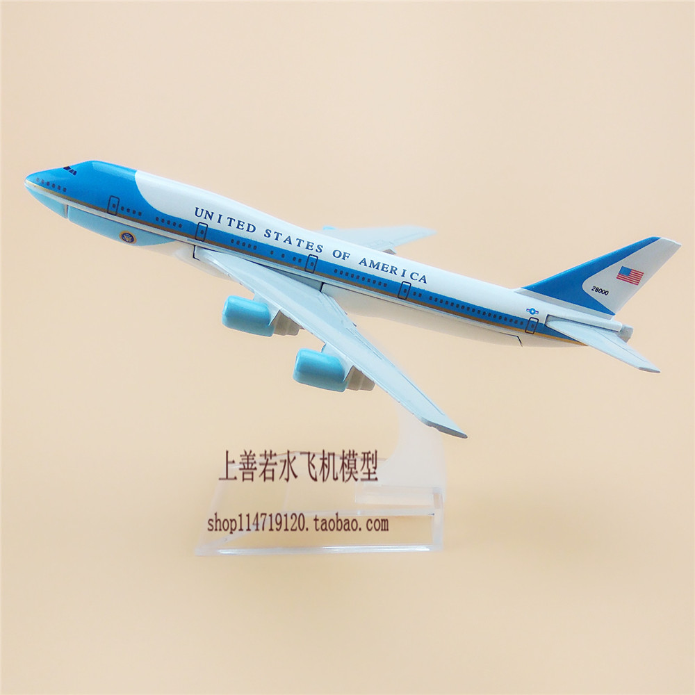 Brand New United States Air force one B747-200 Airlines plane model 16cm Men's Toy Birthday gift Metal Free Shipping(China (Mainland))