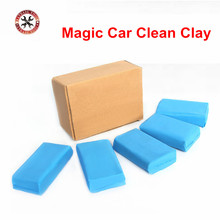 High quality 180g Magic Car truck Clean 180g Blue Clean Clay Bar Washer 3M Washer Cleaner Mud Auto Magic Sponge Brush Effective