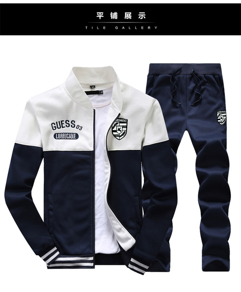 Two Piece Set Mens Tracksuit 9