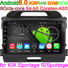 9inch Android 6.0 Vehicle PC DVD for Kia Sportage 2010 2011 2012 2013 2014 Auto GPS Navigation multifunction Radio Media Player
