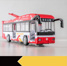1:50 alloy pull back bus model, high imitation voice broadcast happy park bus,flash toy vehicle, free shipping(China)
