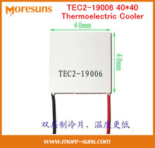 Free ship 1pcs Double refrigeration piece TEC2-19006 40*40 85 degrees cryogenic refrigerator Thermoelectric Cooler