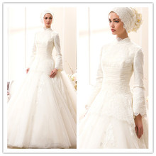 Modern Plus Size Saudi Arabia Long Sleeve Lace Muslim Wedding Dress Hijab High Collar Dubai Muslim Bridal Wedding Gown gelinlik