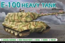 Dragon 1/72 E-100 German Heavy Tank and Cpl Overby E-100 AusF B turret(China)