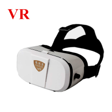 2016 Newest 3D VR head-mounted Virtual reality glasses mobile game Digital Electric Apparatus & Household Apparatus GH205