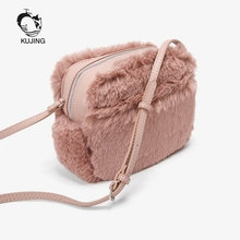 KUJING Fashion Handbags High Quality Plush Women Small Square Bag Luxury Women's Shoulder Messenger Bag Party Casual Women Bag(China)