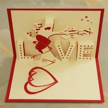 3д открытки на день святого валентина