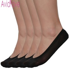 Avidlove Women Casual No-Show Socks Soft Low Cut Casual Loafer Boat Non-Slip Invisible No Show Socks Pack of 4 Pair U2