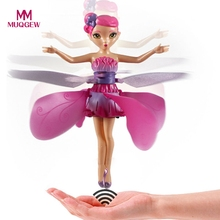 2017 Hot DIY Flying Fairy Dolls Learning & Education Infrared Induction Control Flying Angel Doll Baby toys for girls Xmas Gift