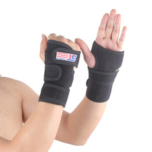 Palm Guards Brace Sport Wrist Support Hand Protector For Ski Snowboard Ice Roller Inline Skating Men Women Left or Right(China)
