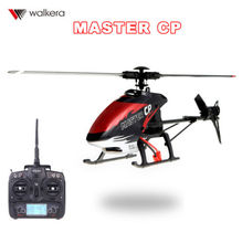 New Color!Walkera Master CP with DEVO 7   6-AxisBrushed 3D RC helicopter