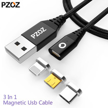 pzoz magnetic micro usb fast charging type c type-c cable iphone magnet charger cable adapter android mobile phone 3 1