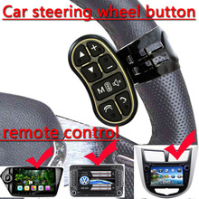 Car steering wheel navigation DVD wireless remote control Universal Applicable to any brand car navigation DVD steering control(China)